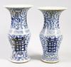 Vaser, ett par, porslin, kina, 1900-tal.
