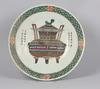 Fat, porslin, kina, tidigt 1900-tal.