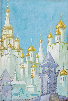 4. Fedor Ivanovich Rerberg, CITY VIEW (CHURCHES).