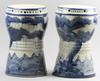 Piedestaler, ett par, porslin, kina. 1900 tal