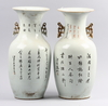 Golvvaser, porslin, 2 st. kina, 1900 talets första hälft
