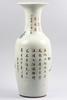 Golvvas, porslin, kina, 1900 talets första hälft