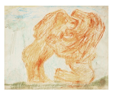 """Carl fredrik hill, """"två lejon"""""""