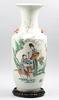 Golvurna, porslin, kina. 1900-tal.
