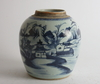Bojan, porslin, kina 1800-tal.