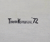 Kashiwazaki, toshio. olja på duk, sign o dat  72, japan