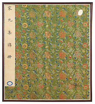 "1540. A fine album titled ""Song Yuan ji jin ce"", with 12 paintings, presumably Qing dynasty, 17/18th Century."