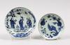 Fat, 2 st, porslin, bla ming, kina 1600-1700-tal.