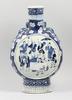 Pilgrimsflaska, porslin, kina, 1800-tal.