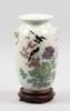 Vas, porslin, kina tidigt 1900-tal.