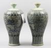 Vaser, ett par. porslin. kina. 1900-tal.