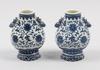 Vaser, ett par. porslin, kina. 1900-tal.