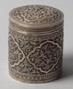 Dosa, silver, orientalisk, 1900-tal.