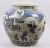 Urna, porslin, 1800-tal, kina.