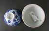 SkÅl med lock, porslin, kina 1800-tal.