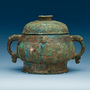 1469. An archaic bronze food vessel, gui, presumably Shang Dynasty (c. 1600-1040 BC)/early Zhou Dynasty (1040-256 BC).