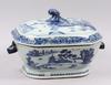 Terrin, porslin, kina, qianlong, sent 1700-tal.