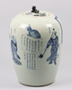 Lockurna, porslin, kina, 1800-tal.