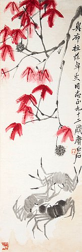 A fine painting by qi baishi (1864-1957) of crabs and autumn leafs, signed and with dedication.
