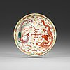 A phenix and dragon famille rose dish, qing dynasty, with guangxu six character mark and period (1875-1908).