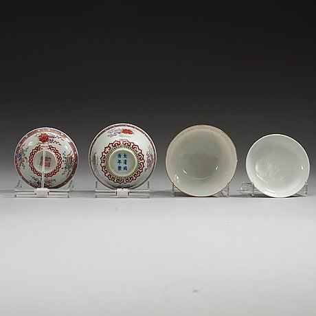 A set of five famille rose 'ba jixiang' bowls with three covers, qing dynasty, 19th century, daoguang and tongzhi mark.