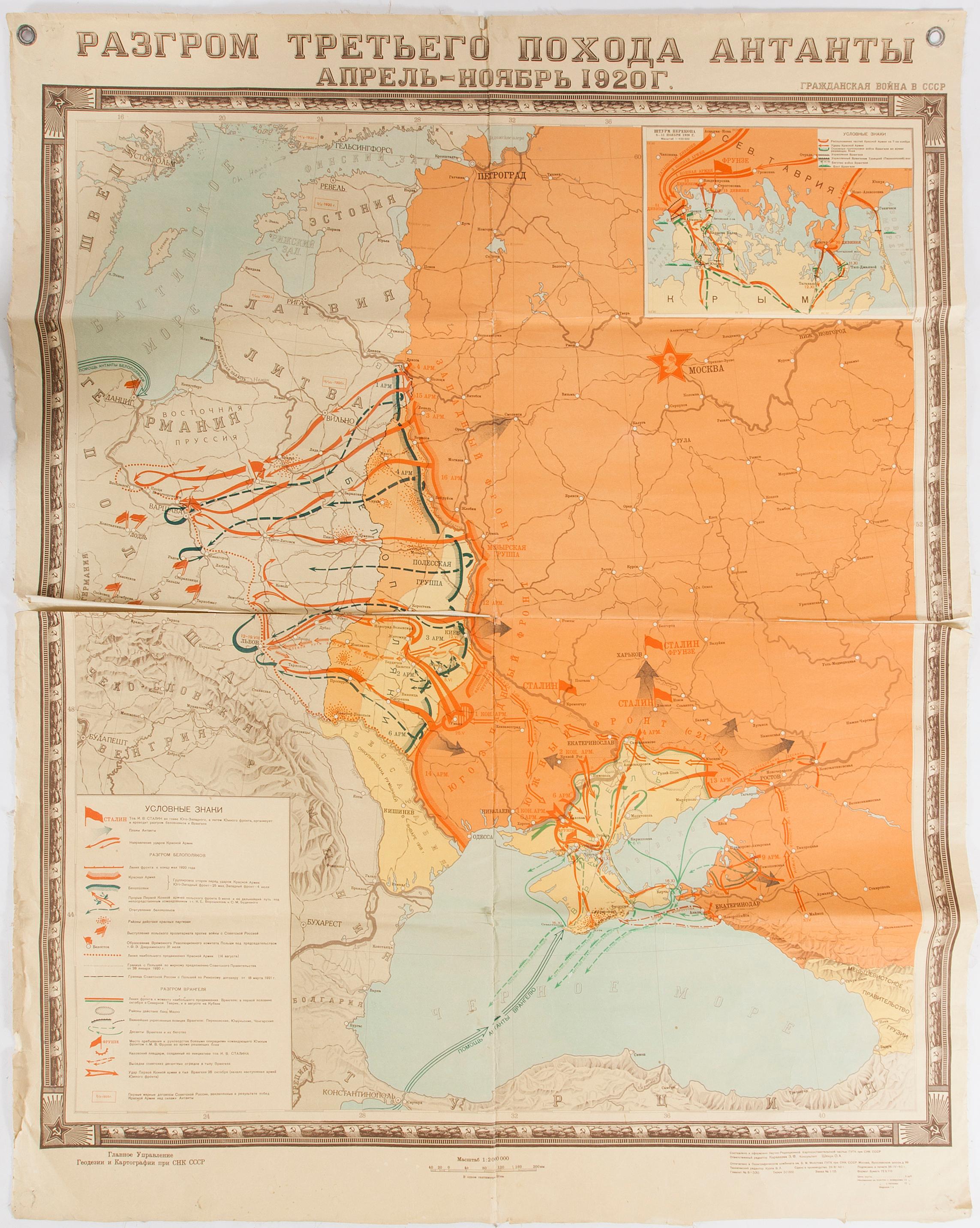 Kartta Neuvostoliitto 1920 Kangas Liimattu Paperille Bukowskis