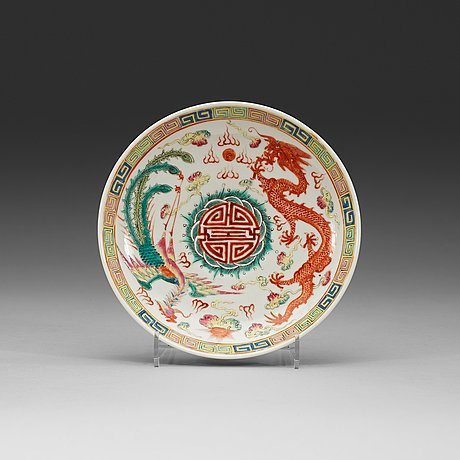 A set of three phoenix and dragon famille rose dish, qing dynasty with guangxu six character mark and period (1875-1908).