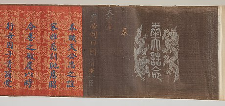 An imperial edict, tongzhi (1862-1874), dated to 1862 and of the period.