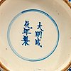 A blue and white bowl, qing dynasty, 18th century. with chenghuas six characters mark.