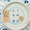 A pair of blue and white dragon dishes, qing dynasty kangxi (1662-1722). with chenghuas six characters mark.