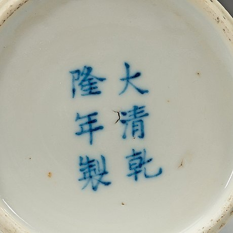 A blue and white brush washer, qing dynasty 19th century. with qianlong six characters mark.