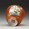 A famille rose and orange with gold cup, qing dynasty 19th century. with qianlongs sealmark in red.