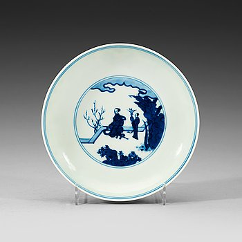 1. A blue and white dish, Ming Dynasty, with Jiajing six character mark an of the period.