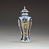 A famille rose vase with cover, qing dynasty, jiaqing (1796-1820).