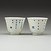 A pair of famille verte month cups, presumably republic. with kangxi six characters mark.