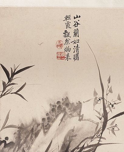 A handscroll of bamboo and orchids and calligraphy, qing dynasty, presumably 18th century, signed jie wen.