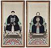 OkÄnd konstnÄr, ett par, tusch och färgpigment, kina omkring år 1900.
