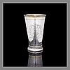 A russian beaker, silver, moscow 1732. РУССКИЙ КУБОК. unknown goldsmith, active 1717 1734