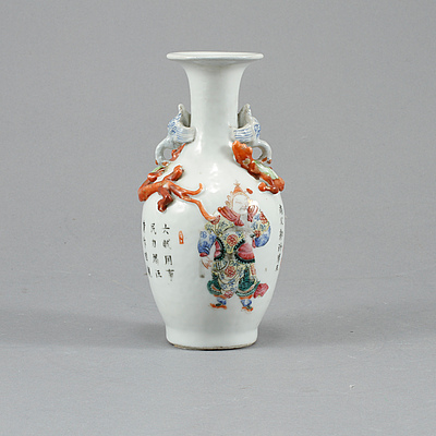 VAS, porslin, Kina, 1800-tal.
