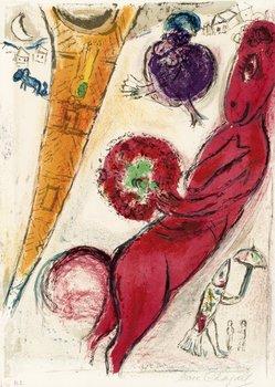 """315. Marc Chagall, Revue 'Derriere le Miroir', Nr 66-67-68"""""""