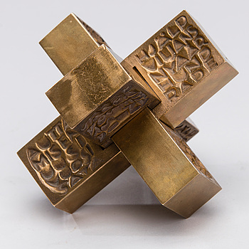 LAILA PULLINEN, brons, signerad LP, numrerad 16737, 1970-tal.