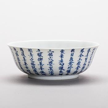 SKÅL, porslin, Kina, 1900-talets första del.