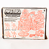 Masters of the universe, snake mountain playset i förpackning, mattel, 1983