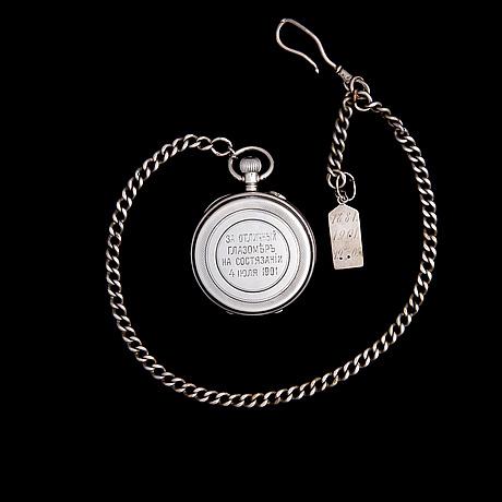 Kejserlig gÅvoklocka, silver, ryssland, pavel buhre, daterad 4.7.1901