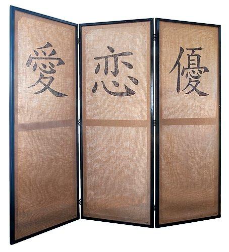 Anna bergman, a set of five acoustic screens,