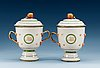 A pair of enamelled jars with covers, qing dynasty, jiaqing (1796-1820).