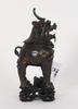 Rökelsekar, brons, orientalisk, 1900-tal.