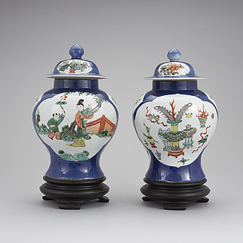 A pair of powder blue jars with covers, Qing dynasty, late 1800s.