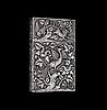 Visitkortsetui, silver, khecheong, kina, kanton 1850 1870