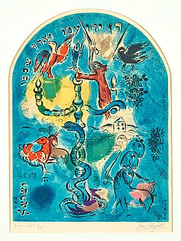 """194A. Marc Chagall Efter, """"La tribu de dan"""", ur: """"Douze maquettes de vitraux pour Jérusalem""""."""